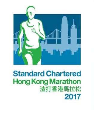 hong-kong-maraton